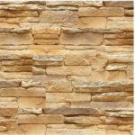 Kamień jest odpowiedni do zastosowania na elewacjach zewnętrznych